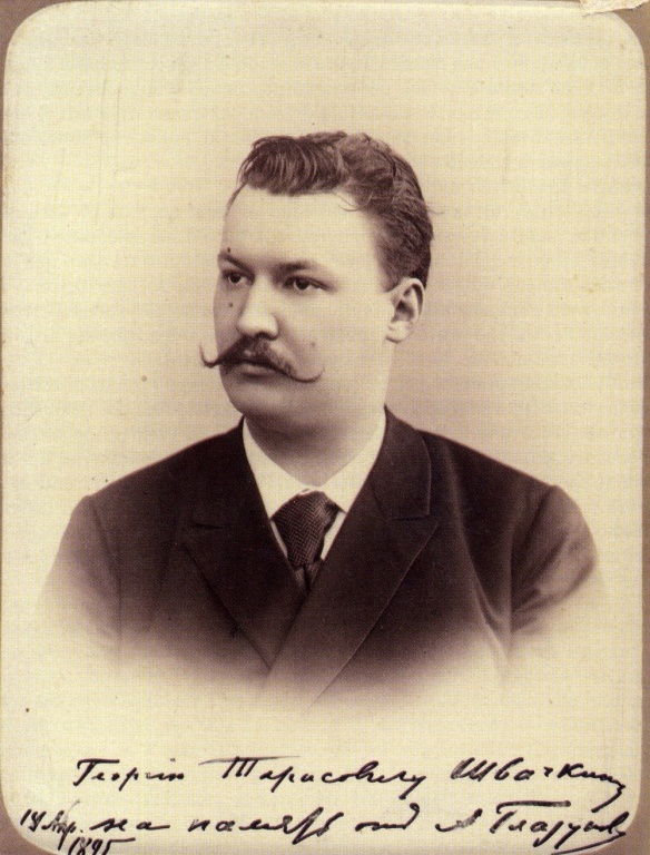 composer alexander glazunov his life and work essay Examine the life, times, and work of dmitri was one of the foremost soviet composers of the twentieth century his musical and alexander glazunov.