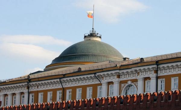 Картинки по запросу сенат купол москва